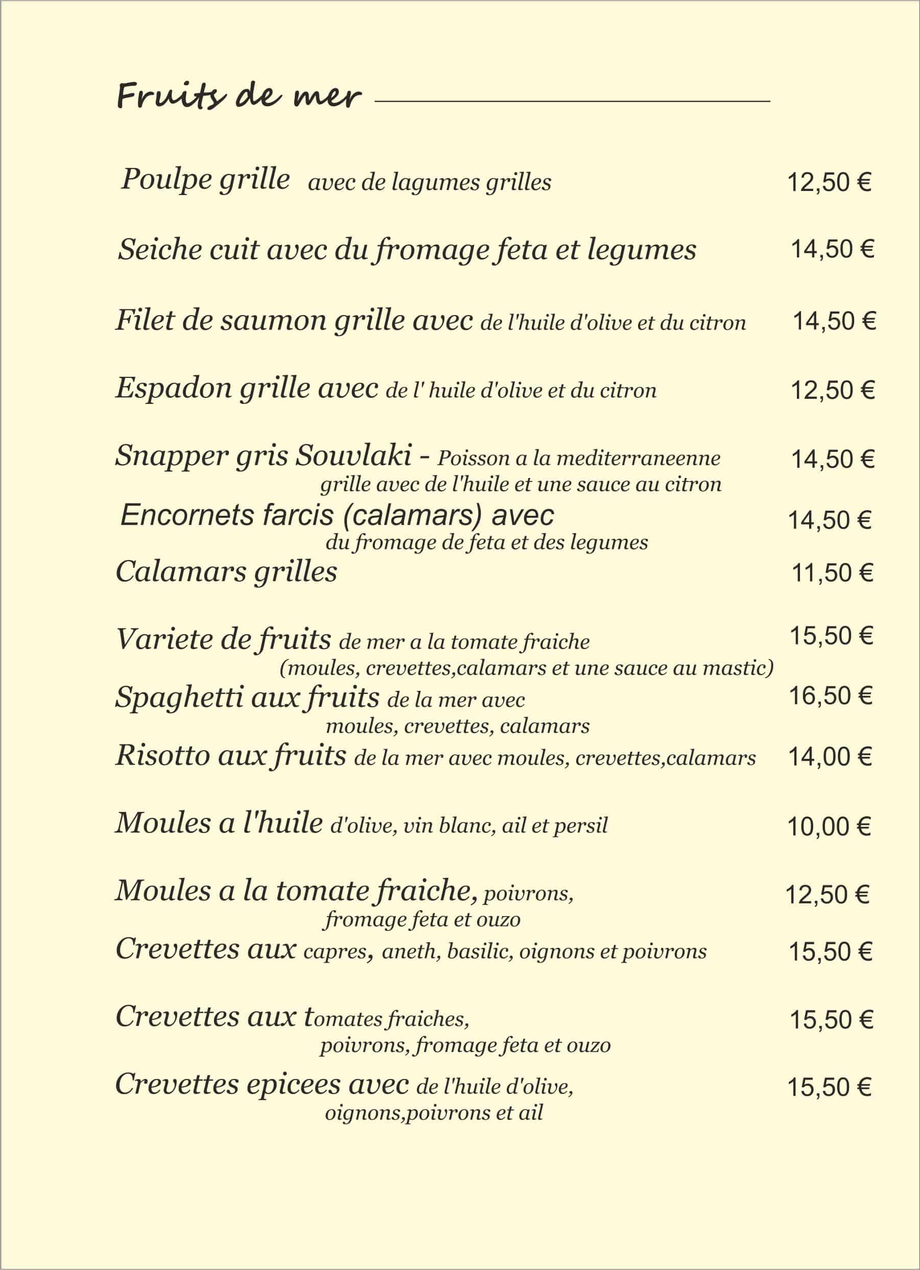 https://santorinikapari.gr/wp-content/uploads/2017/05/katalog-17-fruits-de-mer-fr.jpg
